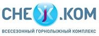 Снеж.ком / Snej.com - всесезонный горнолыжный комплекс