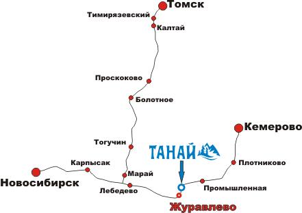 Кемерово и в 140 от г.