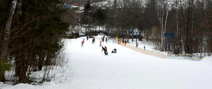 Картинки по запросу Сергиево-Посадский горнолыжный центр «Лоза»