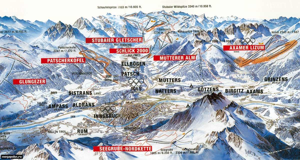 Карта горнолыжных трасс - Инсбрук.