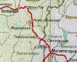 Далее электричкой Магнитогорск-Белорецк (1,5 часа) или автомобилем (75 км от аэропорта Магнитогорска через город...
