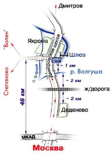 «Степаново» налево.