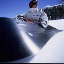 «Надувной» сноуборд