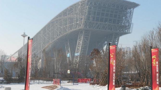 Крытый горнолыжный комплекс в Харбине, Китай