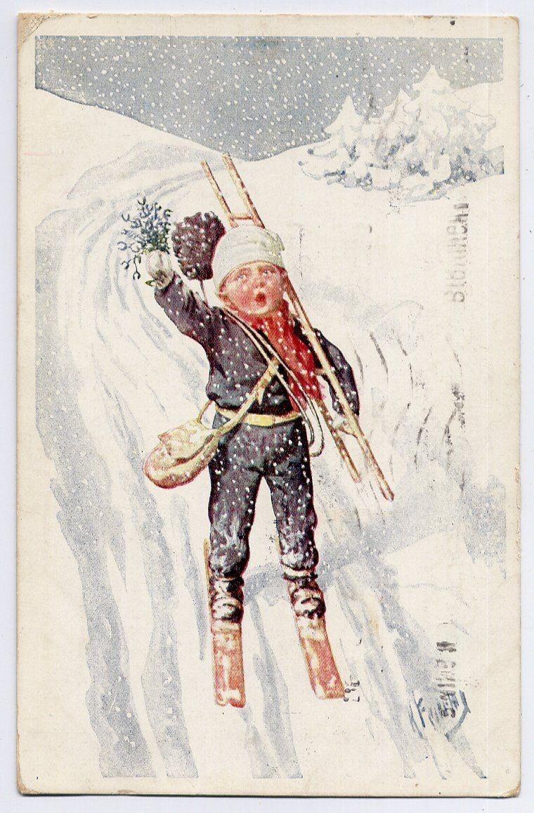 Открытки для лыжниц, пасхальном яйцом бык