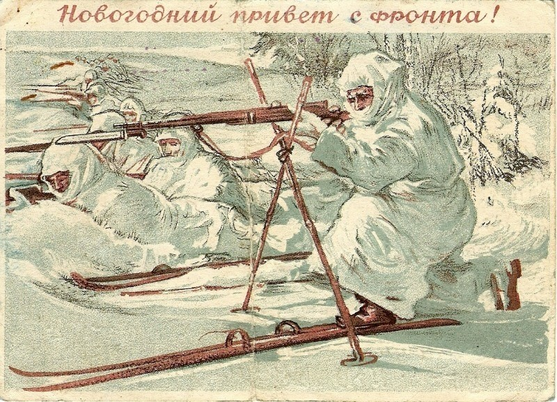 Военные открытки к новому году