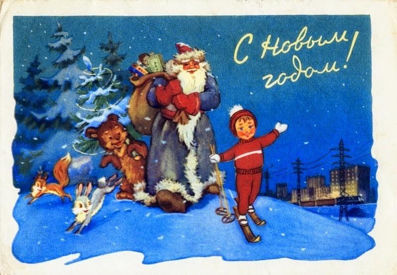 заморозки открытки советский художник 1968 парадокс
