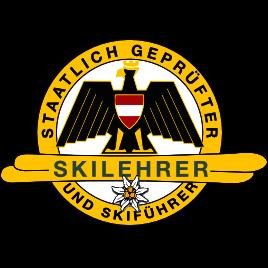 гид по горным лыжам в Австрии