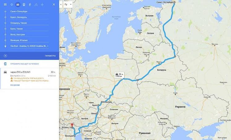 Маршрут из России в Италию (доломитовые Альпы) на автомобиле