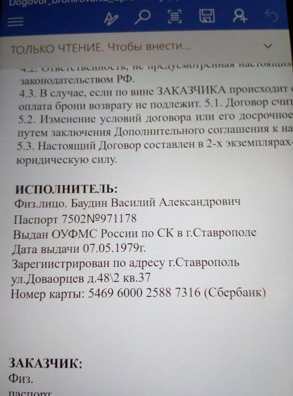 1232_1455608189.jpg