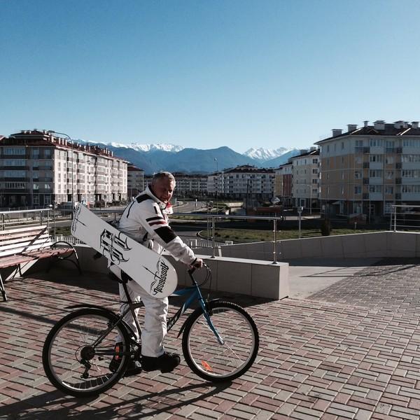 Борд или велосипед...Велосипед или борд....