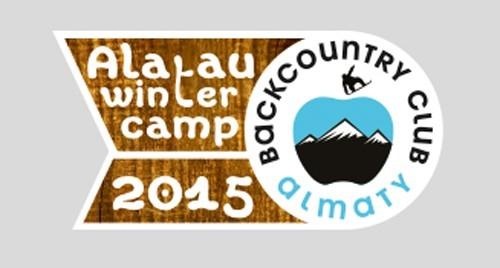 Alatau Winter Camp