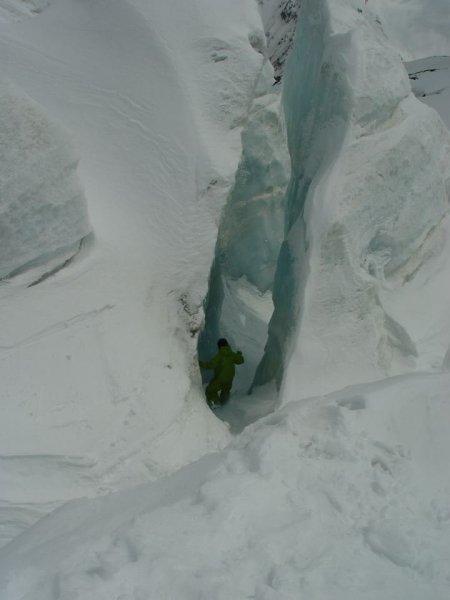 Ледник напротив ст.Мир, Эльбрус. Фото С. Кузнецовой