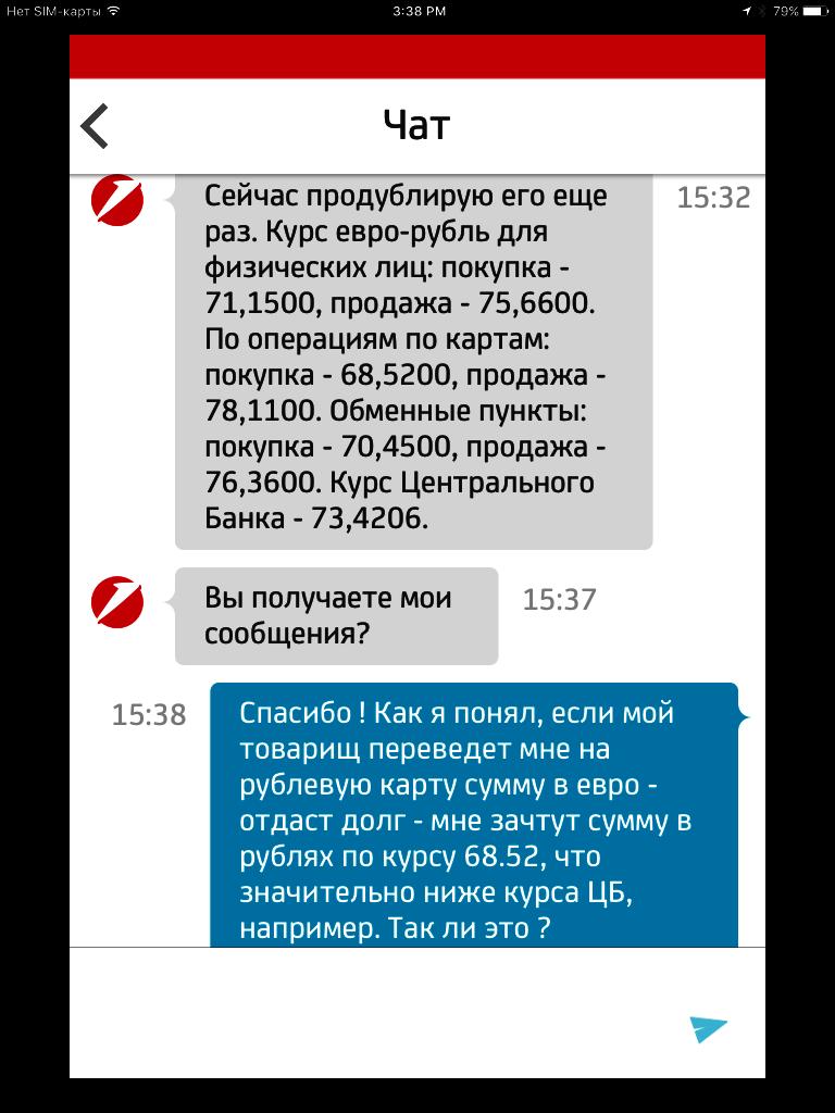 отп банк кредитная карта условия пользования челябинск алекс кредит личный кабинет