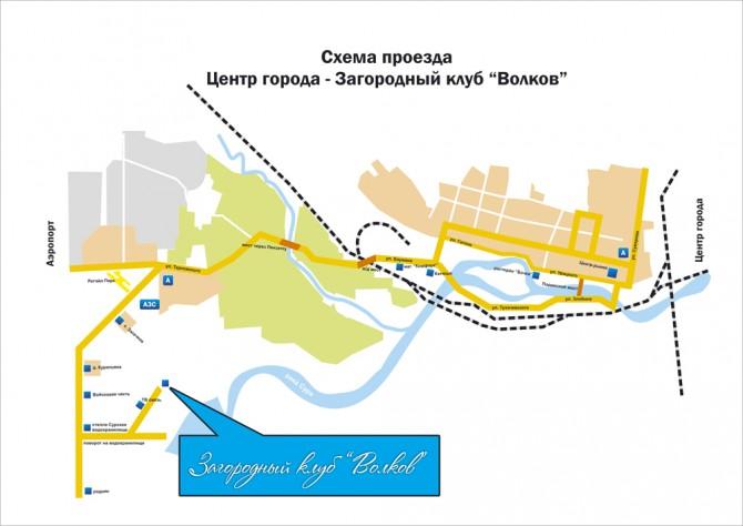 Схема проезда со стороны Пензы