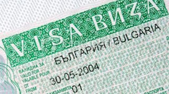 Картинки по запросу Болгария виз для россиян