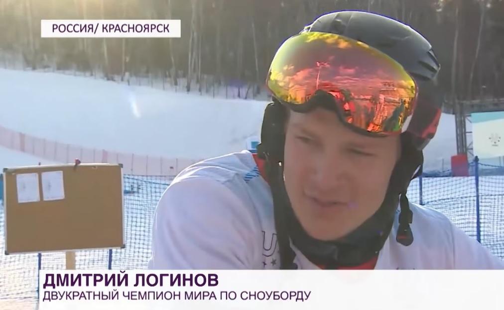 Гигант слалома из Дивногорска: как из глубинки пробиться в сборную страны
