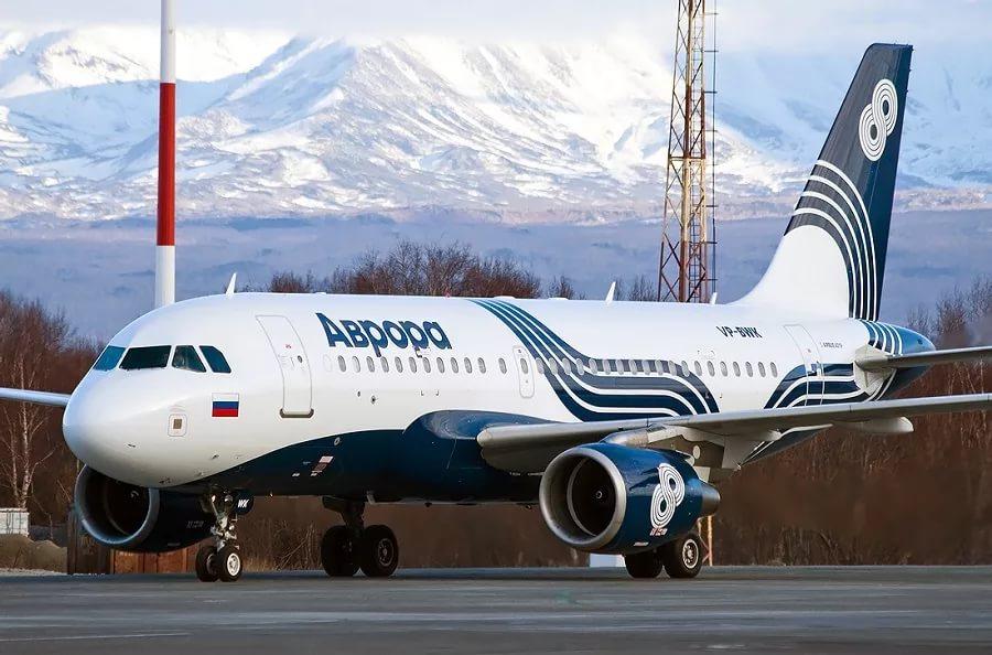 Купить авиабилет южно-сахалинск-хабаровск за 2800 рублей билеты на самолет москва - геленджик
