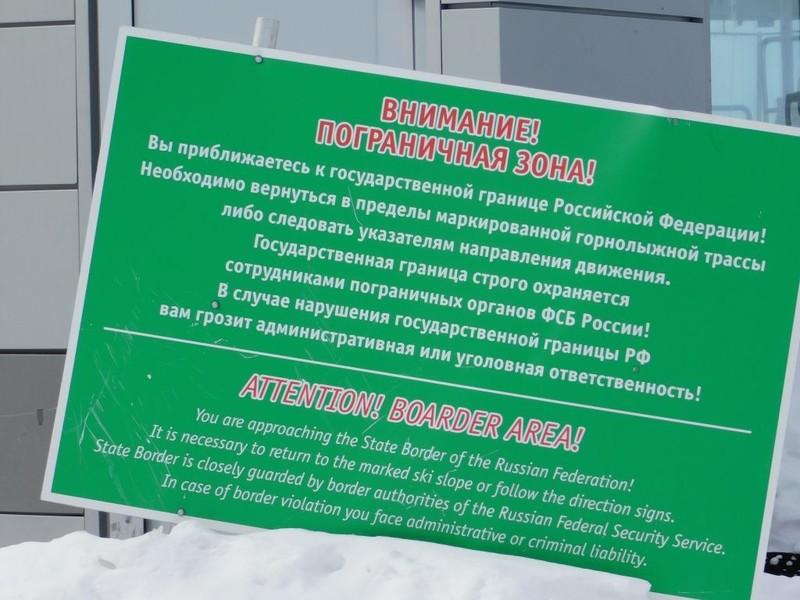 Погода афоньевка белгородская обл