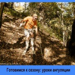 6ffdf1b731b1 Александр Курбангалеев — Райдерс Радар