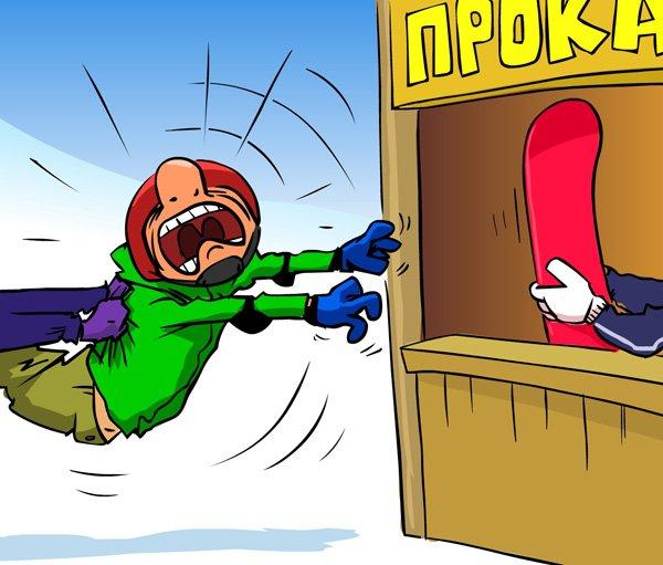 Открытки понедельником, смешные картинки про сноубордистов